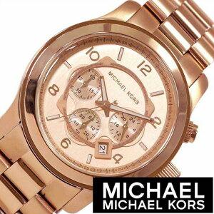 [あす楽]ブランド時計 マイケルコース 時計 michaelko
