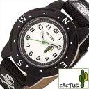 [あす楽][正規品][プチプラ][プレゼント・ギフト]CACTUS時計 カクタス腕時計 CACTUS 腕時計 カクタス 時計