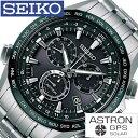 セイコー腕時計 SEIKO時計 SEIKO 腕時計 セイコー アストロン 時計 ASTRON メンズ/ブラック SBXB003 [アナログ/クロノグラフ/ソーラー 電波時計/GPS 第2世代モデル チタン シルバー 黒 銀/ギフト/プレゼント/ご褒美][おしゃれ腕時計][新生活][母の日]