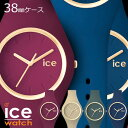 【ポイント10倍】アイスウォッチ腕時計 IceWatch時計 Ice Watch 腕時計 アイスウォッチ 時計 グラム フォレスト Glam Forest レディー..
