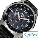 ケンテックス腕時計 KENTEX時計 KENTEX 腕時計 ケンテックス 時計 ソーラー スタンダード JSDF Solar Standard メンズ/ブルー S715M-02 [アナログ STANDARD 航空自衛隊モデル シルバー 青 銀/ギフト/プレゼント/ご褒美][おしゃれ 腕時計][新生活 入学 卒業 社会人]