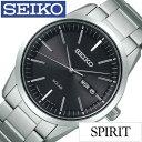 [5年保証対象] SEIKO時計 セイコー腕時計 SEIKO 腕時計 セイコー 時計 スピリットスマート SPIRITSMART[ギフト/プレゼント][送料無料][あす楽]