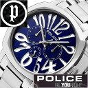 [あす楽 即納] 【国内正規品】ポリス 腕時計 ( POLICE 腕時計 ポリス 時計 POLICE 時計 ) ポリス腕時計 ( POLICE腕時計 ) ポリス時計 ( POLICE時計 ) メンズ