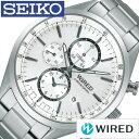 ワイアード腕時計 WIRED時計 WIRED 腕時計 ワイアード 時計 メンズ/ホワイト シルバー AGAV108 [アナログ/クロノグラフ スタンダードクロノ/クロノグラフモデル 銀/白 7針 7T92][プレゼント/祝い]