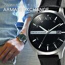 アルマーニエクスチェンジ 時計[ArmaniExchange...