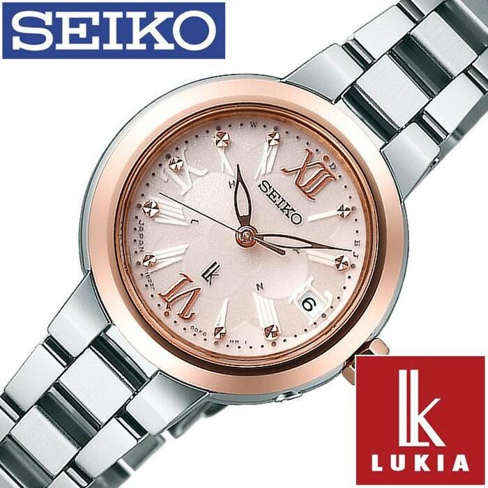 セイコー ルキア 腕時計 [ルキア 時計][LUKIA 時計] セイコー腕時計 [ルキア時計]SEIKO 腕時計 (セイコールキア 時計)ルキア(LUKIA)レディース/人気/ピンク SSVW068[マスコミモデル/ソーラー電波 修正 /ピンクゴールド][ギフト/祝い/入学祝い][プレゼント・ギフト] [正規品][5年延長保証][送料無料] セイコー ルキア 腕時計 [ルキア 時計][LUKIA 時計] [ルキア時計](セイコールキア 時計)ルキア(LUKIA)[ルキア腕時計/LUKIA腕時計] レディース