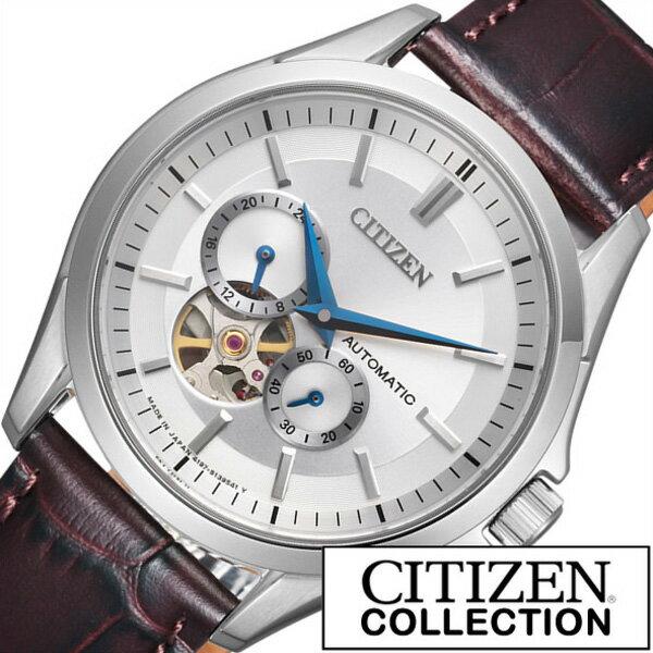 シチズン 腕時計 [CITIZEN 腕時計] シチズン 時計 [CITIZEN 時計] シチズン腕時計 CITIZEN腕時計 シチズン時計 CITIZEN時計 コレクション COLLECTION メンズ/シルバー NP1010-01A [機械式/メカニカル/革ベルト/ステンレス モデル/ブラウン][プレゼント・ギフト] [入学 卒業] [][正規品][5年延長保証][送料無料][プレゼント・ギフト]CITIZEN腕時計[シチズン時計]CITIZEN 腕時計 シチズン 時計 コレクション (COLLECTIO