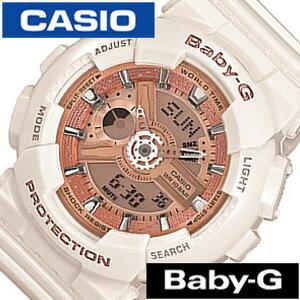 カシオ腕時計 CASIO時計 CASIO 腕時計 カシオ 時計 ベイビーG BABY-G レディース オレンジ BA-110-7A1JF [アナデジ デジタル 液晶 防水 ホワイト ベビーG ギフト プレゼント ご褒美][おしゃれ 腕時計]