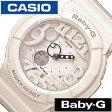 [送料無料][5年保証対象] カシオ腕時計 CASIO時計 CASIO 腕時計 カシオ 時計 ベイビーG BABY-G レディース/ホワイト BGA-131-7BJF [アナデジ/デジタル/液晶/防水/マルチ カラー/ネオン/シンプル/ベビーG][父の日]