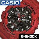 【送料無料】Gショック 腕時計[ g-shock 時計 ]ジーショック 時計[ GSHOCK 腕時計 ]Gショック腕時計 ジーショック腕時計 Gshock腕時計