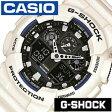 Gショック 白 Gshock ジ−ショック g-shock G-ショック 腕時計 時計 GA-100B-7AJF メンズ/ブラック[アナデジ/デジタル/液晶/防水/ホワイト/グレー/スポーツウォッチ/トレーニング/登山/マラソン/ランニング/ジム]
