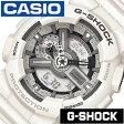 Gショック 白 Gshock ジ−ショック g-shock G-ショック 腕時計 時計 GA-110C-7AJF メンズ/グレー[アナデジ/デジタル/液晶/防水/ホワイト/ブラック/スポーツウォッチ/トレーニング/登山/マラソン/ランニング/ジム]