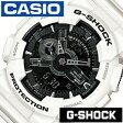 Gショック 白 Gshock ジ−ショック g-shock G-ショック 腕時計 時計 GA-110GW-7A メンズ/ブラック[アナデジ/デジタル/液晶/防水/ホワイト/グレー/モノクロ/スポーツウォッチ/トレーニング/登山/マラソン/ランニング/ジム]