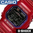 [正規品][5年延長保証][送料無料] Gショック 腕時計[ g-shock 時計 ]ジーショック 時計[ GSHOCK 腕時計 ]Gショック腕時計 ジーショック腕時計 Gshock腕時計