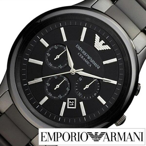 エンポリオアルマーニ 時計 (EMPORIOARMANI 腕時計) エンポリオ アルマーニ (EMPORIO ARMANI) アルマーニ時計 [アルマーニ / arumani] セラミカ CERAMICA メンズ/ブラック AR1451 [クロノ グラフ/人気/新作/ビジネス/プレゼント/エンポリ/セラミック][ おしゃれ腕時計 ] [][送料無料] EMPORIOARMANI腕時計[エンポリオアルマーニ時計]EMPORIO ARMANI 腕時計 エンポリオ アルマーニ 時計 セラミカ (CERAMICA)