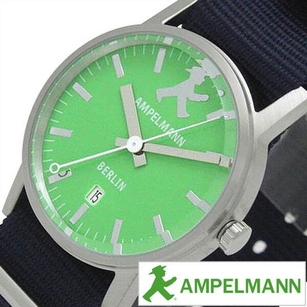 アンペルマン腕時計 AMPELMANN時計 AMPELMANN 腕時計 アンペルマン 時計 男の子 女の子 キッズ 子供用/グリーン ARI-4976-12 [アナログ/NATO ベルト/防水/シルバー/ブルー/ネイビー/GO/メンズ/レディース/ユニセックス][プレゼント・ギフト][ おしゃれ腕時計 ] [入学 卒業] [][正規品][5年延長保証][送料無料][プレゼント・ギフト]AMPELMANN時計 アンペルマン腕時計 AMPELMANN 腕時計 アンペルマン 時計