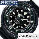 セイコー腕時計 SEIKO 腕時計 セイコー 時計 プロスペックス マリン マスター PROSPEX MARINE MASTER メンズ/ブラック SBDX013 [シリコン ベルト/正規品/機械式/自動巻/メカニカル/防水/SEIKO/1000m ダイバーズ/8L35/海/売れ筋][プレゼント・ギフト][新生活 社会人]