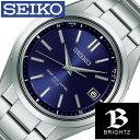 セイコー腕時計 SEIKO時計 SEIKO 腕時計 セイコー 時計 ブライツ BRIGHTZ メンズ ブルー SAGZ081 [メタル ベルト 正規品 ソーラー 電波..