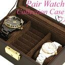 コレクションケース 腕時計ケース [時計ケース ディスプレイ...