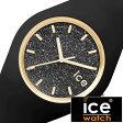 [送料無料][5年保証対象] アイスウォッチ 腕時計[ICEWATCH 時計]アイス ウォッチ 時計[ice watch 腕時計] グリッターGLITTER /ブラック ICEGTBBKUS [シリコン ベルト/新作/正規品/防水/アイスグリッター/ゴールド/ICE.GT.BBK.U.S.15][メンズ/レディース]