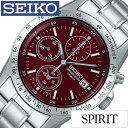 [5年保証対象]SEIKO腕時計[セイコー時計]SEIKO 腕時計 セイコー 時計 スピリット (SPIRIT)