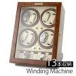 [送料無料]ワインディングマシーン[自動巻き上げ機][ワインディングマシン]腕時計/時計 ワインディング マシン[自動巻き機]ウォッチワインダー/ウォッチ ワインダー/GC03-Q88 [自動巻き/自動巻/機械式/8本巻き/13本収納/4連/ブランド/高級/人気]