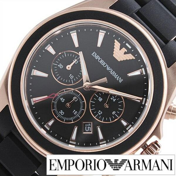 エンポリオアルマーニ 腕時計[EMPORIOARMANI 時計]エンポリオ アルマーニ 時計[EMPORIO ARMANI 腕時計]アルマーニ時計 スポーティボ シグマ Sportivo Sigma メンズ/ブラック AR6066[クロノグラフ/新作/ブランド/ビジネス/フォーマル/プレゼント/エンポリ][新生活][父の日] [][初夏に突入セール!!][送料無料][プレゼント・ギフト]EMPORIOARMANI腕時計[エンポリオアルマーニ時計]EMPORIO ARMANI 腕時計 エンポリオ アルマーニ