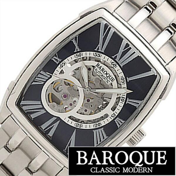 バロック 腕時計[BAROQUE 時計]バロック 時計[BAROQUE 腕時計]トレヴィ TREVI メンズ/ブルー BA2001S-03M [人気/新作/ブランド/防水/ステンレス ベルト/機械式/自動巻き/自動巻/シルバー/アンティーク/スケルトン/オートマ/プレゼント/ギフト][ おしゃれ腕時計 ] [入学 卒業] [正規品][5年延長保証][送料無料][プレゼント・ギフト]バロック 腕時計(BAROQUE 時計 )バロック 時計(BAROQUE 腕時計 )バロック腕時計