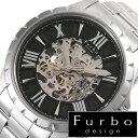 フルボデザイン 腕時計 Furbodesign 時計 フルボ デザイン 時計 Furbo design 腕時計 自動巻き 腕時計 機械式 腕時計 メンズ ブラック F5021BKSS 人気 ブランド 防水 ステンレス ベルト 機械式 自動巻き 自動巻 スケルトン シルバー プレゼント ギフト