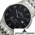 [送料無料][5年保証対象] ジャックルマン 腕時計[JACQUESLEMANS 時計]ジャック ルマン 時計[JACQUES LEMANS 腕時計] ケビン コスナー コレクション ロンドン KEVIN COSTNER COLLECTION JAL11-1781A-1 [ブランド/ステンレス ベルト/北欧/シンプル]