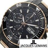 [送料無料][5年保証対象] ジャックルマン 腕時計[JACQUESLEMANS 時計]ジャック ルマン 時計[JACQUES LEMANS 腕時計] ケビン コスナー コレクション シグネチャー KEVIN COSTNER COLLECTION JALKC-101A [ブランド/レザー/ゴールド/世界 限定 333本]
