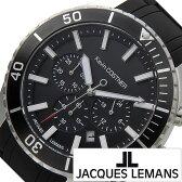[送料無料][5年保証対象] ジャックルマン 腕時計[JACQUESLEMANS 時計]ジャック ルマン 時計[JACQUES LEMANS 腕時計] ケビン コスナー コレクション ダイバー KEVIN COSTNER COLLECTION DIVER JALKC-104A [人気/ブランド/防水/シリコン/ラバー]