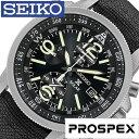 セイコー腕時計 SEIKO時計 SEIKO 腕時計 セイコー 時計 プロスペックス PROSPEX メンズ/ブラック SBDL031 [ナイロン ベルト/正規品...