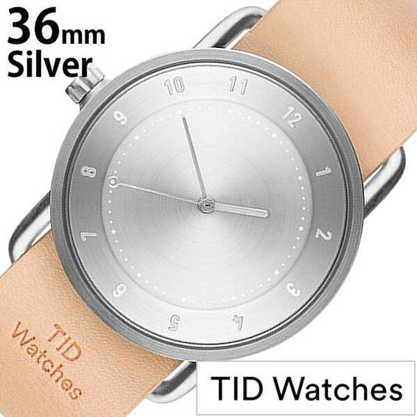 [ティッドウォッチズ]ティッドウォッチ 腕時計[TIDWatches 時計]ティッド ウォッチ 時計[TID Watches 腕時計] TIDNo. 2 レディース/シルバー TID02-SV36-N [革 ベルト/おしゃれ/正規品/替え/北欧/アナログ/ベージュ/ブラウン/シルバー/通販][プレゼント・ギフト][父の日] [正規品][5年延長保証][送料無料][プレゼント・ギフト]TIDWatches腕時計 [ティッドウォッチ時計] TID Watches 腕時計 ティッド ウォッチ 時計 (TIDNo.