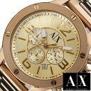 アルマーニエクスチェンジ 腕時計[ArmaniExchange 時計]アルマーニ エクスチェンジ 時計[Armani Exchange 腕時計]アルマーニ時計/アルマーニ腕時計 メンズ/ゴールド AX1504 [人気/新作/流行/ブランド/防水/メタル ベルト/AX/ギフト/プレゼント/ご褒美] [新生活 入学 卒業]