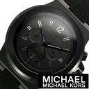 マイケルコース 腕時計[MICHAELKORS 時計]マイケル コース 時計[MICHAEL KORS 腕時計]マイケルコース時計[MK腕時計] メンズ ブラック MK8152 [人気 新作 通販 トレンド ブランド MK 防水 ラバー シリコン ブラック バーゲン プレゼント ギフト]