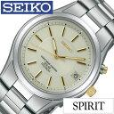 [正規品][5年延長保証][送料無料][プレゼント・ギフト]SEIKO時計 セイコー腕時計 SEIKO 腕時計 セイコー 時計 スピリット SPIRIT