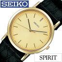 [正規品][5年延長保証][送料無料] SEIKO時計 セイコー腕時計 SEIKO 腕時計 セイコー 時計 スピリット SPIRIT
