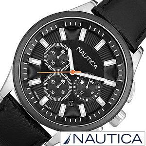 [あす楽]ノーティカ腕時計 NAUTICA時計 NAUTICA 腕時