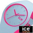 【5年保証対象】アイスウォッチ 時計[ ICEWATCH 腕時計 ]アイス ウォッチ[ ice watch ]アイス デュオ[ ice duo ]メンズ/レディース/ライトブルー DUOBPKUS [人気/流行/トレンド/防水/シリコン/DUO.BPK.U.S.16/ピンク][送料無料]