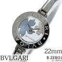 [28%OFF]ブルガリ 腕時計 [BVLGARI時計] BVLGARI 腕時計 ブルガリ 時計 ビー ゼロワン BZERO1 レディース/ホワイト/BZ22FDSSM [メタル ベルト/スイス/シルバー/ホワイトシェル/白蝶貝/ダイヤ/バングル M サイズ]