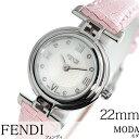 [10%OFF]フェンディ腕時計 [FENDI時計] FENDI 腕時計 フェンディ 時計 モダレディース腕時計/ホワイト/F271247DNEW [革 ベルト/ピンク/シルバー/ホワイトシェル/スイス/クリスタル/ストーン/カーフ/モーダ][おしゃれ 腕時計]