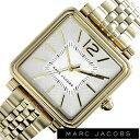 [あす楽]マークバイマークジェイコブス 腕時計[MARCJACOBS 時計]マーク バイ マークジェイコブス 時計[MARC BY MARC 腕時計]マークバイマーク 時計[MARCBYMARC 時計] レディース ゴールド MJ3462 [ブランド ベルト おしゃれ 防水 ]
