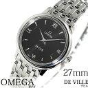 オメガ デ・ビル プレステージ レディース 腕時計 [OMEGA時計] De ville Prestige ブラック/OM42410276001001 [/人気/流行/ブランド/高級/防水/スイス/メタル ベルト/424.10.27.60.01.001/シルバー]
