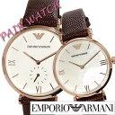 エンポリオアルマーニ 腕時計 [ARMANI時計]( EMPORIO ARMANI 腕時計 エンポリオ アルマーニ 時計 ) メンズ レディース ホワイト AR9042..