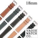 ヴァーグ ウォッチ コー 時計ベルト VAGUE WATCH Co. 時計ベルト ヴァーグ ウォッチ コー レザー ベルト ( LEATHER ) 時計ベルト LB-18-001 LB-18-002 LB-18-003 LB-18-004 LB-18-005