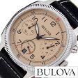 ブローバ 腕時計 [ BULOVA時計 ]( BULOVA 腕時計 ブローバ 時計 ) ミリタリー ( MILITARY ) メンズ/腕時計/アイボリー/96B231 [革 ベルト/クロノグラフ/クォーツ/アナログ/ブラック/シルバー]