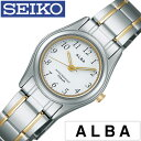 セイコーアルバ 腕時計 [SEIKOALBA時計]( SEIKO ALBA 腕時計 セイコー アルバ 時計 ) レディース/腕時計/ホワイト/AQHK431 [メタル ベルト/正規品/防水/クォーツ/アナログ/スタンダード/シルバー/ゴールド][プレゼント・ギフト][新生活 入学][おしゃれ 腕時計][新生活]