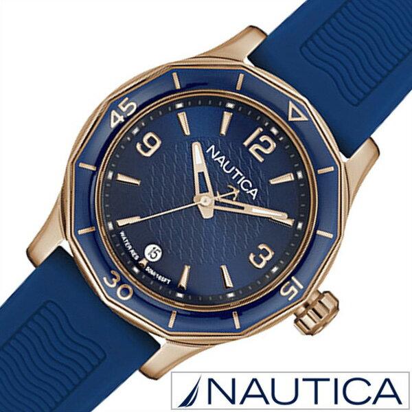 ノーティカ 腕時計 [NAUTICA時計]( NAUTICA 腕時計 ノーティカ 時計 ) ( NWS01 ) レディース/腕時計/ブルー/NAD13525L [正規品/ラバー ベルト/クオーツ/防水/新作/ブランド/ネイビー/ローズ ゴールド/スポーツ/アナログ][プレゼント・ギフト][おしゃれ腕時計][父の日] [正規品][5年延長保証][送料無料][プレゼント・ギフト]NAUTICA腕時計 [ ノーティカ時計 ] NAUTICA 腕時計 ノーティカ 時計 ( NWS01 )