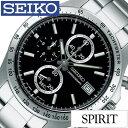 セイコー 腕時計 [ SEIKO時計 ]( SEIKO 腕時計 セイコー 時計 ) スピリット ( SPIRIT ) メンズ/腕時計/ブラック/SBTR005 [メタル ベルト/正規品/クロノグラフ/クオーツ/アナログ/シルバー][プレゼント・ギフト][ おしゃれ腕時計 ]